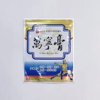 Vạn Ninh Cao