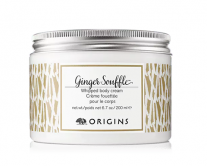 Ginger Body Cream