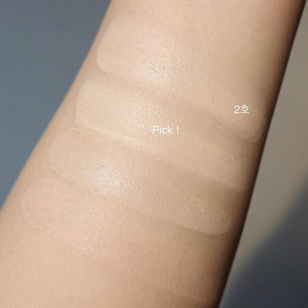 Designer Essence-In-Balm Mesh Cushion SPF40/PA++