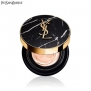 Encre De Peau High Cover Cream Foundation SPF 50+ / PA +++