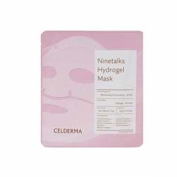 Nine Talk Hydrogel Mask