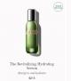The Revitalizing Hydrating Serum