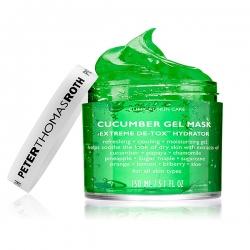 Cucumber Gel Mask